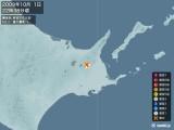 2009年10月01日22時38分頃発生した地震