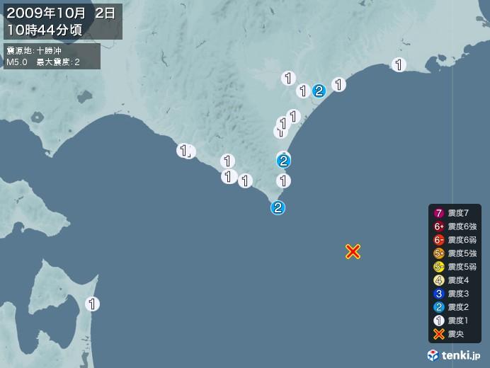 地震情報(2009年10月02日10時44分発生)
