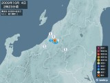 2009年10月04日02時23分頃発生した地震