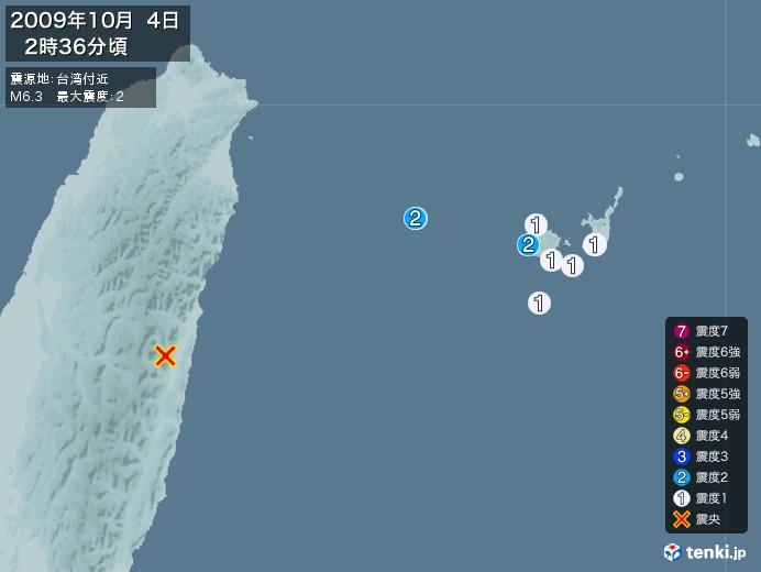 地震情報(2009年10月04日02時36分発生)