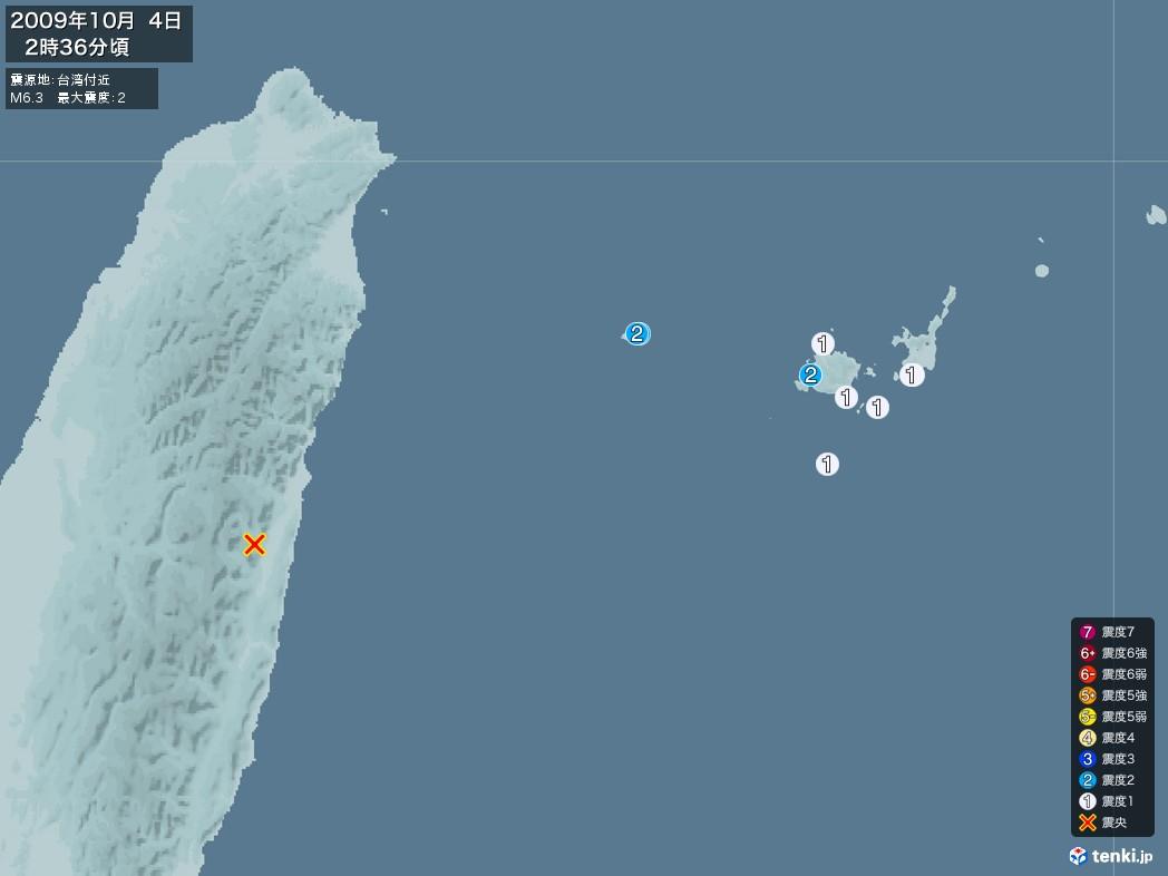 地震情報 2009年10月04日 02時36分頃発生 最大震度:2 震源地:台湾付近(拡大画像)