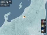 2009年10月04日22時39分頃発生した地震