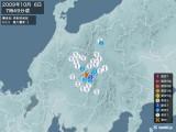 2009年10月06日07時49分頃発生した地震