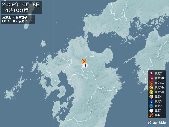 地震情報(2009年10月08日04時10分発生)