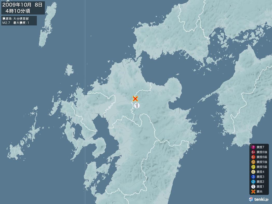 地震情報 2009年10月08日 04時10分頃発生 最大震度:1 震源地:大分県西部(拡大画像)