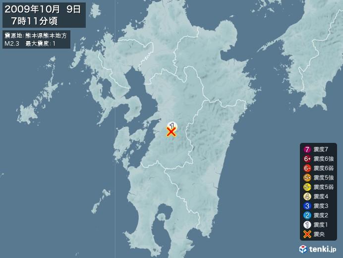 地震情報(2009年10月09日07時11分発生)