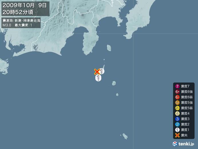 地震情報(2009年10月09日20時52分発生)