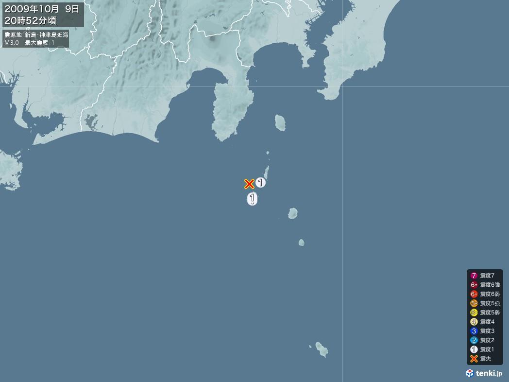 地震情報 2009年10月09日 20時52分頃発生 最大震度:1 震源地:新島・神津島近海(拡大画像)