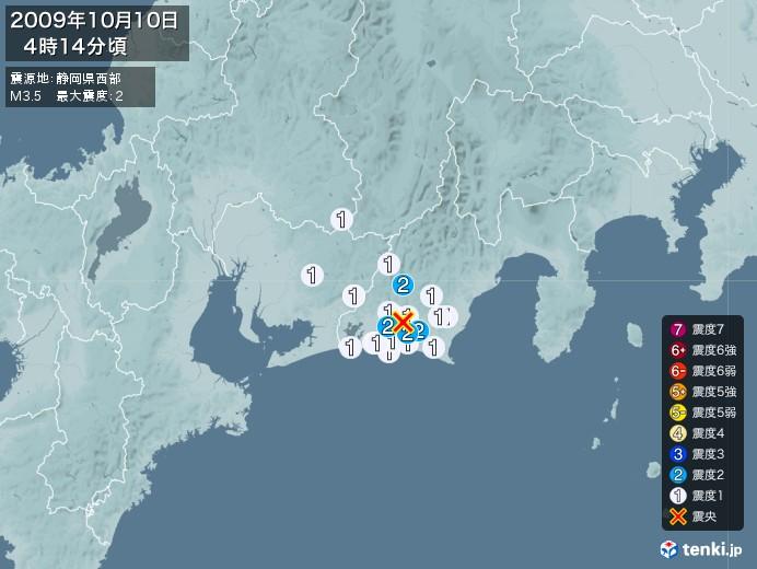 地震情報(2009年10月10日04時14分発生)