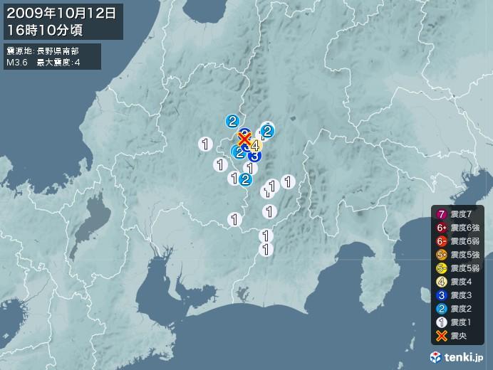 地震情報(2009年10月12日16時10分発生)