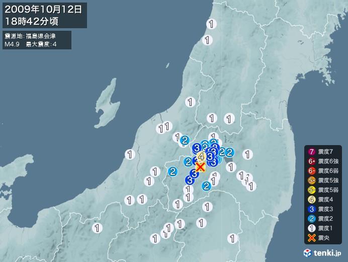 地震情報(2009年10月12日18時42分発生)