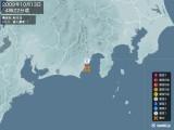 2009年10月13日04時22分頃発生した地震
