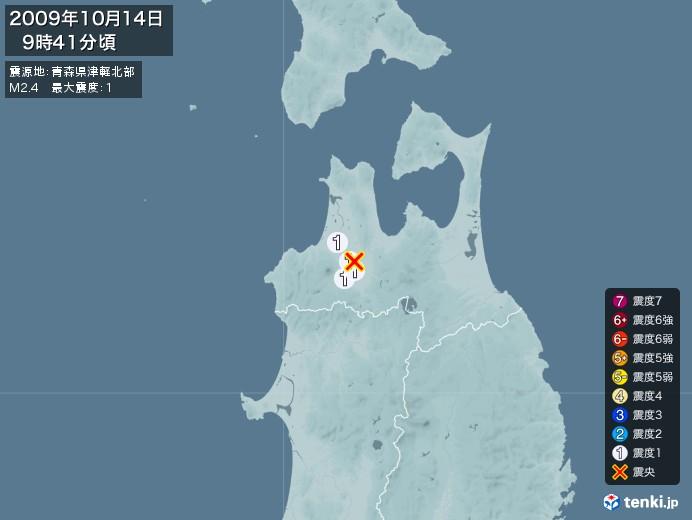 地震情報(2009年10月14日09時41分発生)