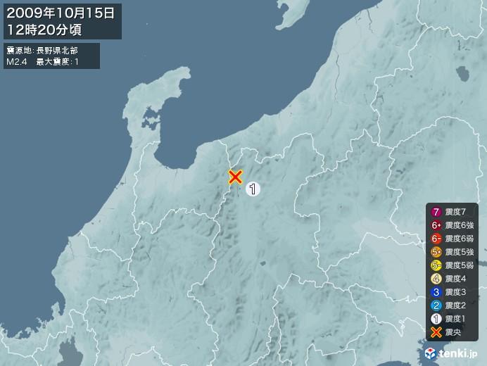地震情報(2009年10月15日12時20分発生)