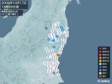 2009年10月17日18時26分頃発生した地震