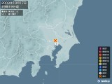 2009年10月17日19時19分頃発生した地震