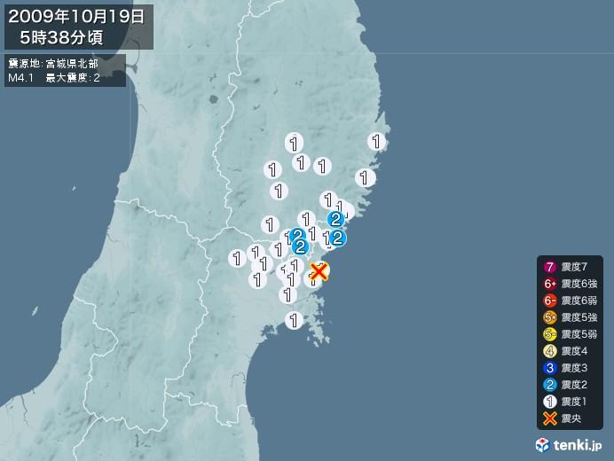 地震情報(2009年10月19日05時38分発生)