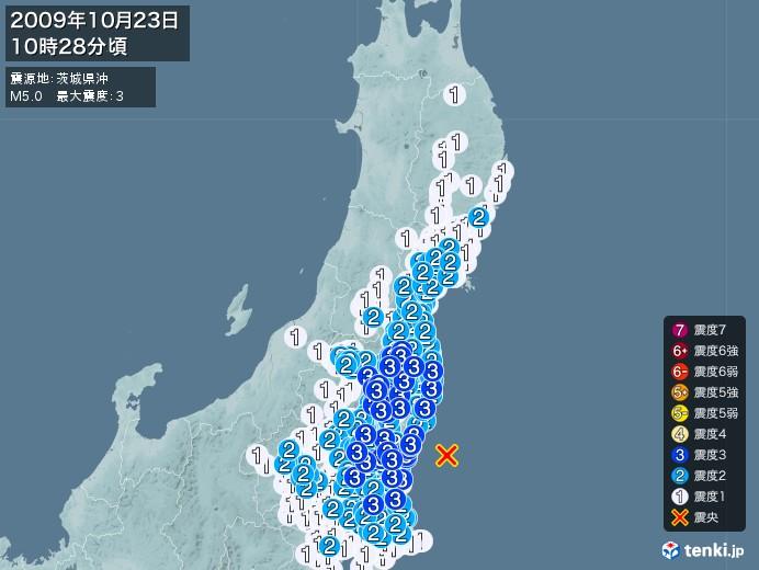地震情報(2009年10月23日10時28分発生)