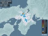 2009年10月25日05時50分頃発生した地震