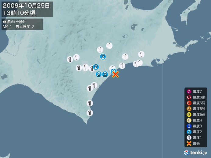 地震情報(2009年10月25日13時10分発生)