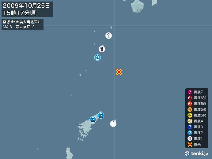 地震情報(2009年10月25日15時17分発生)