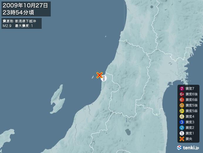 地震情報(2009年10月27日23時54分発生)