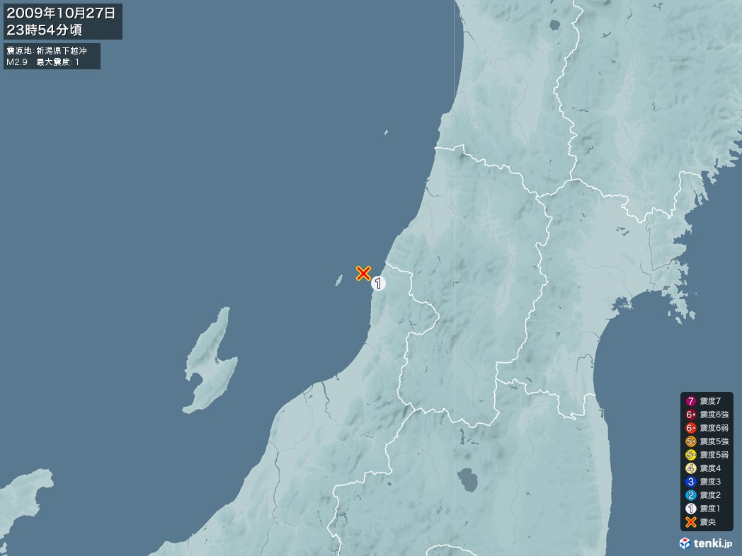 地震情報 2009年10月27日 23時54分頃発生 最大震度:1 震源地:新潟県下越沖(拡大画像)