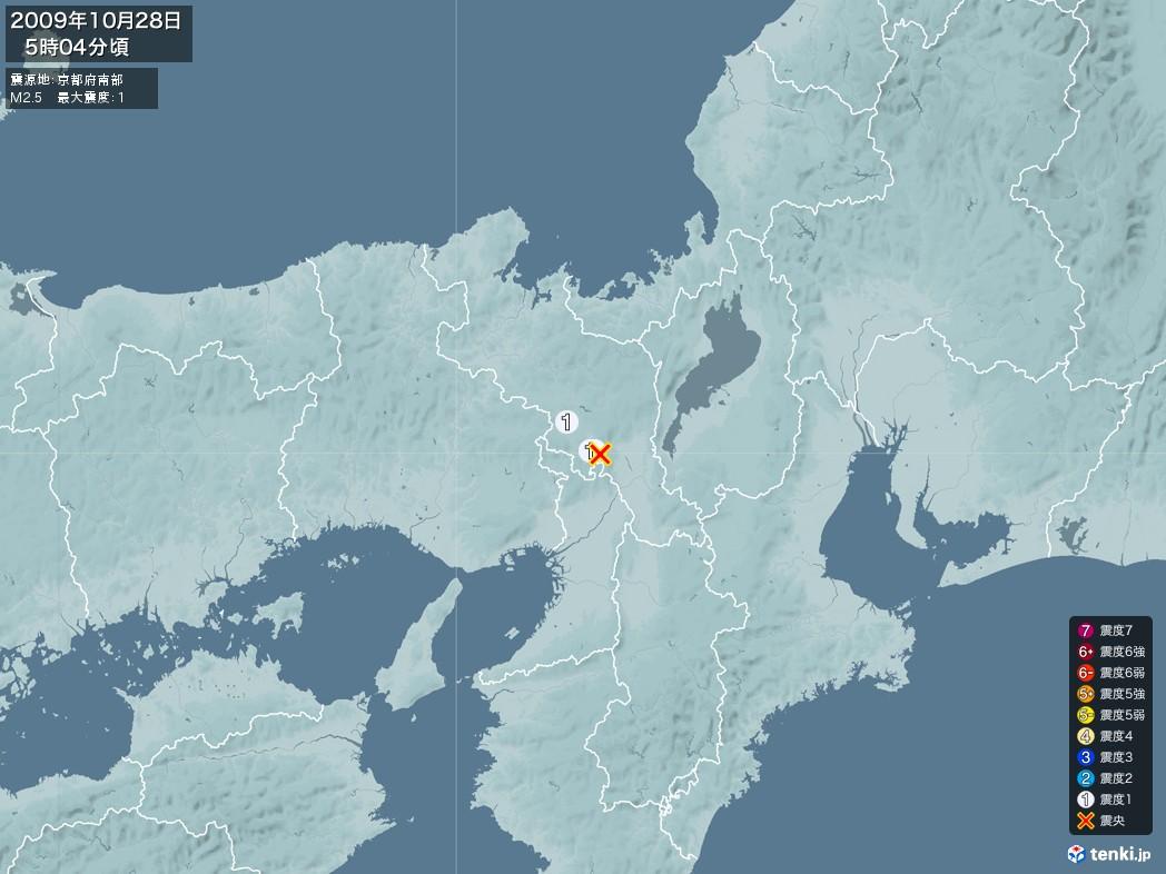 地震情報 2009年10月28日 05時04分頃発生 最大震度:1 震源地:京都府南部(拡大画像)