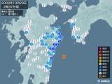 2009年10月29日02時37分頃発生した地震