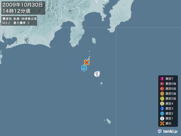 地震情報(2009年10月30日14時12分発生)