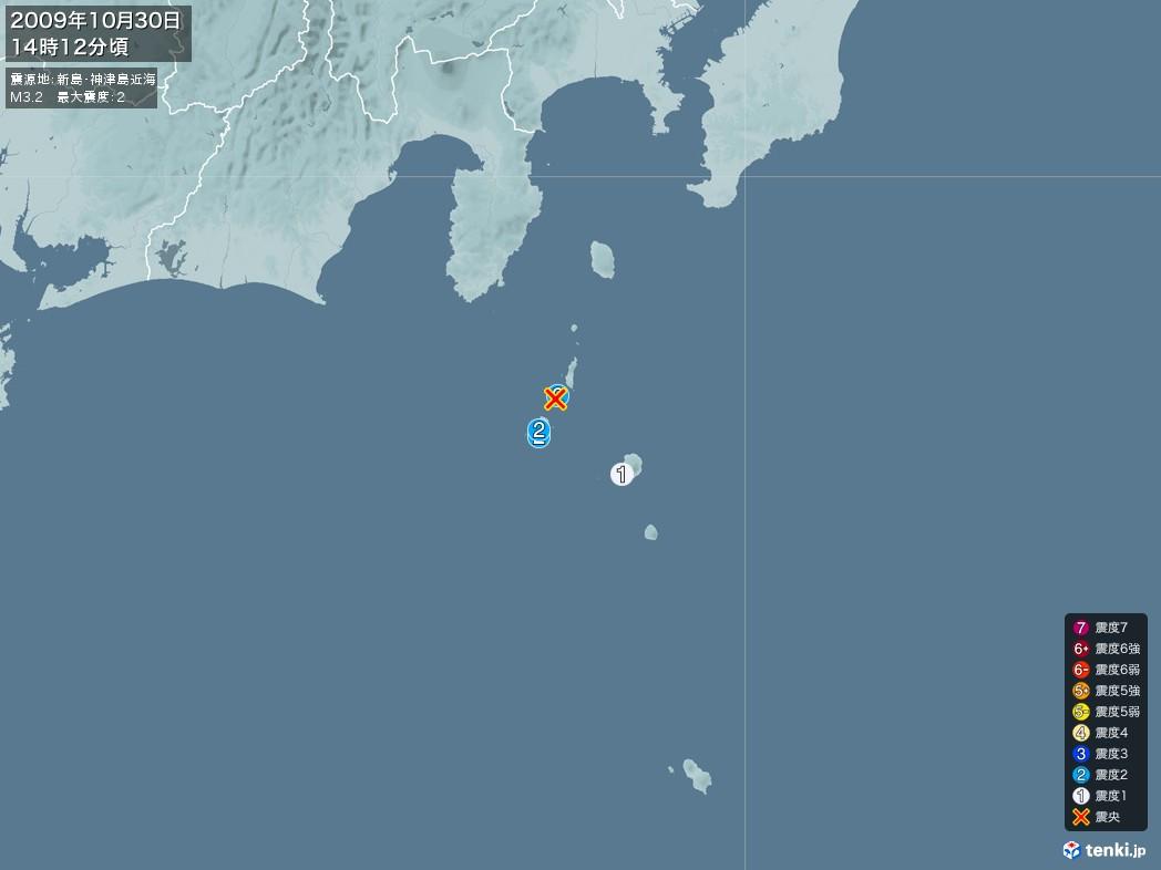 地震情報 2009年10月30日 14時12分頃発生 最大震度:2 震源地:新島・神津島近海(拡大画像)