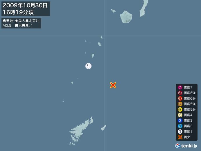 地震情報(2009年10月30日16時19分発生)