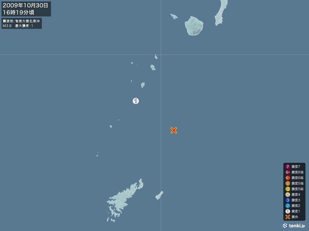 地震情報 2009年10月30日 16時19分頃発生 最大震度:1 震源地:奄美大島北東沖(拡大画像)