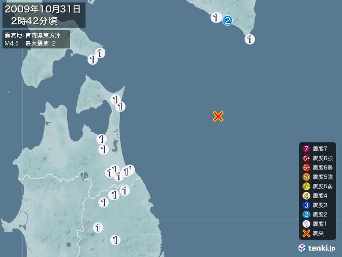 地震情報(2009年10月31日02時42分発生)