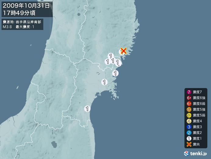 地震情報(2009年10月31日17時49分発生)
