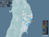 2009年11月01日04時39分頃発生した地震