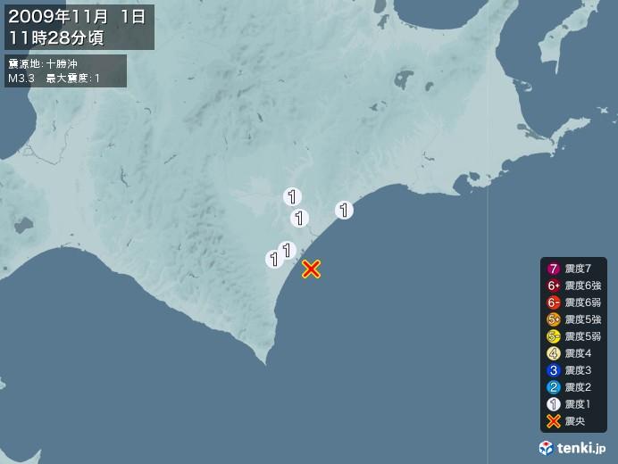 地震情報(2009年11月01日11時28分発生)