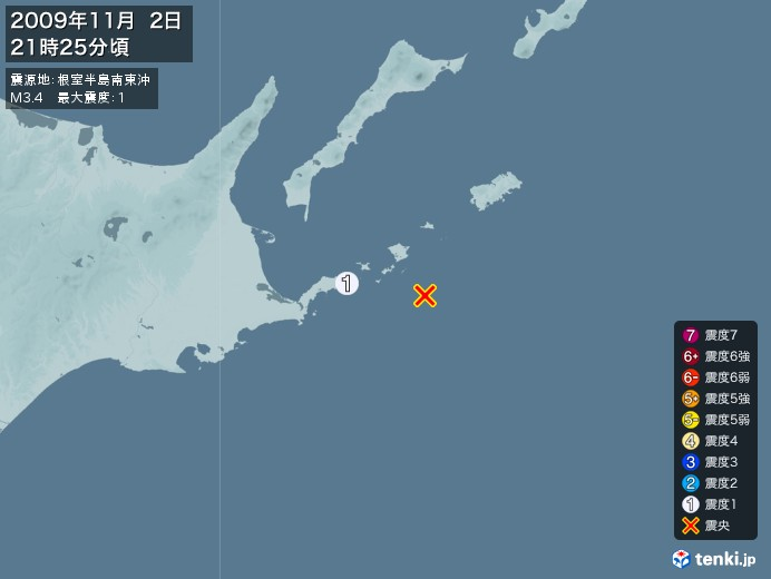 地震情報(2009年11月02日21時25分発生)