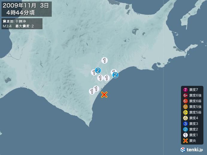 地震情報(2009年11月03日04時44分発生)