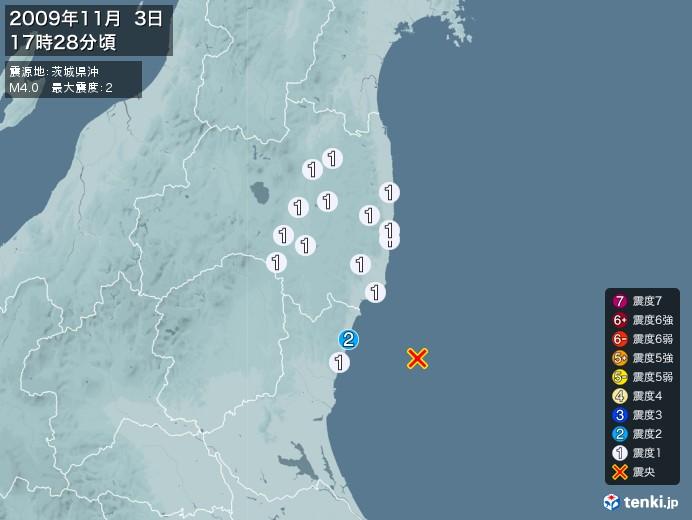 地震情報(2009年11月03日17時28分発生)