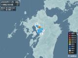 2009年11月03日19時23分頃発生した地震