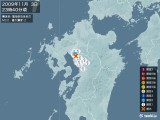 2009年11月03日23時40分頃発生した地震