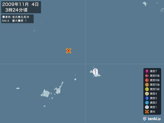 地震情報(2009年11月04日03時24分発生)
