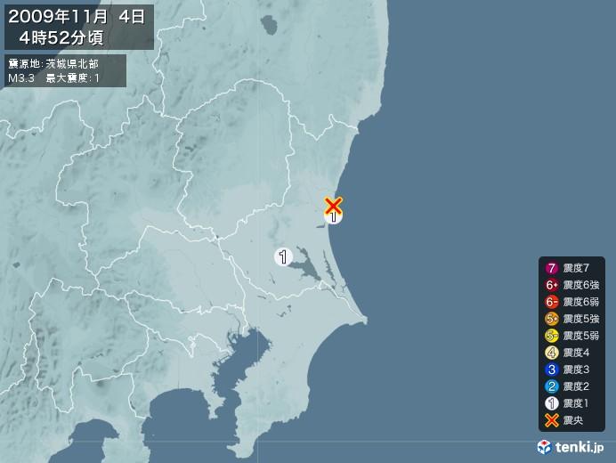 地震情報(2009年11月04日04時52分発生)