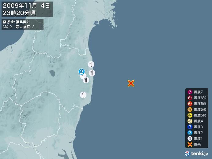 地震情報(2009年11月04日23時20分発生)