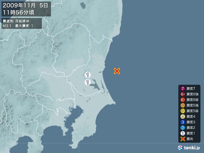 地震情報(2009年11月05日11時56分発生)