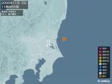 2009年11月05日11時56分頃発生した地震