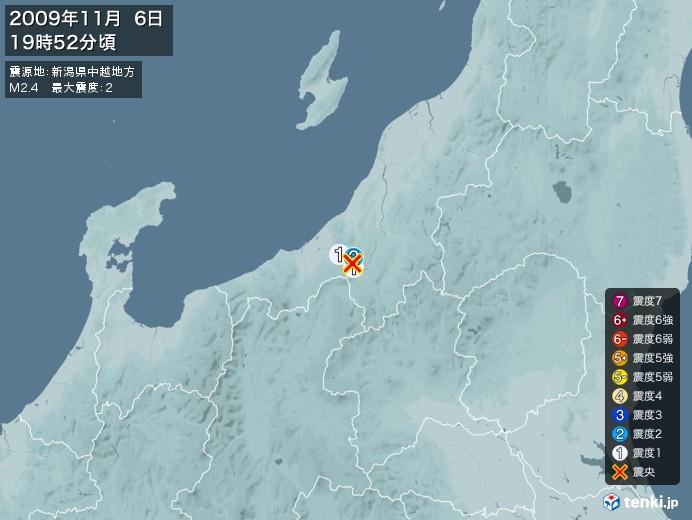 地震情報(2009年11月06日19時52分発生)