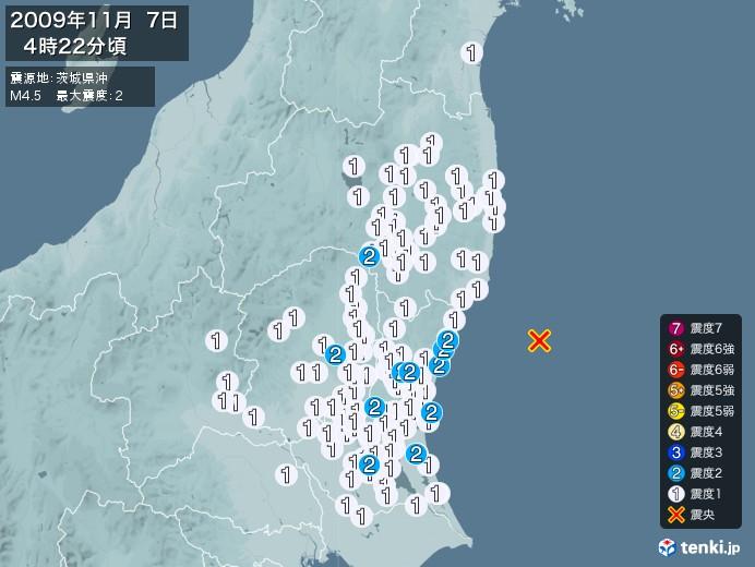 地震情報(2009年11月07日04時22分発生)