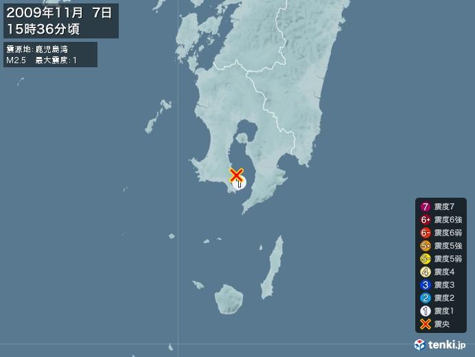 地震情報(2009年11月07日15時36分発生)